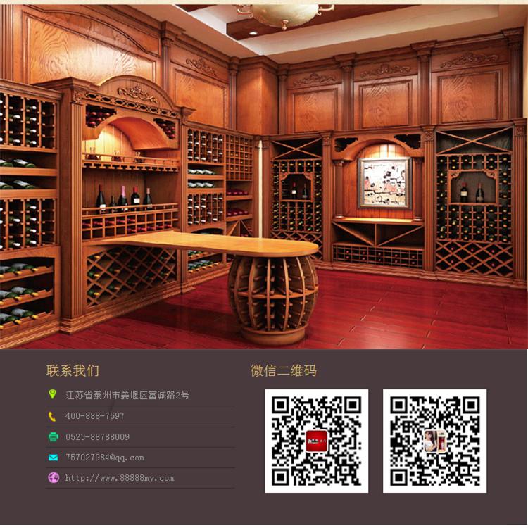 中式风格酒柜01
