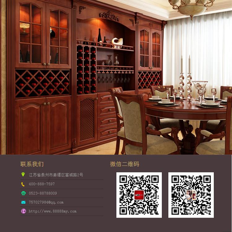 中式风格酒柜02