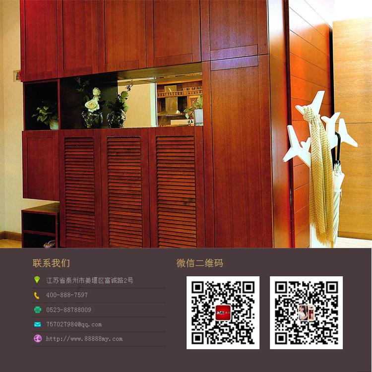 中式风格衣柜01