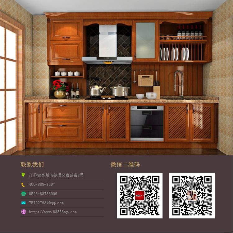中式风格橱柜05