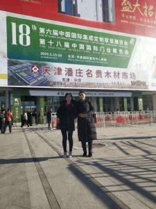 梦缘2019年北京门业展会圆满结束