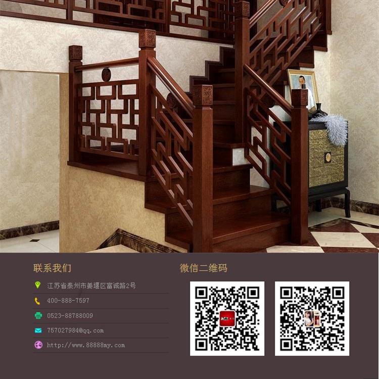 全屋定制-楼梯04