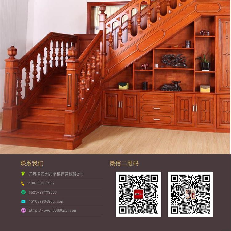 全屋定制-楼梯06