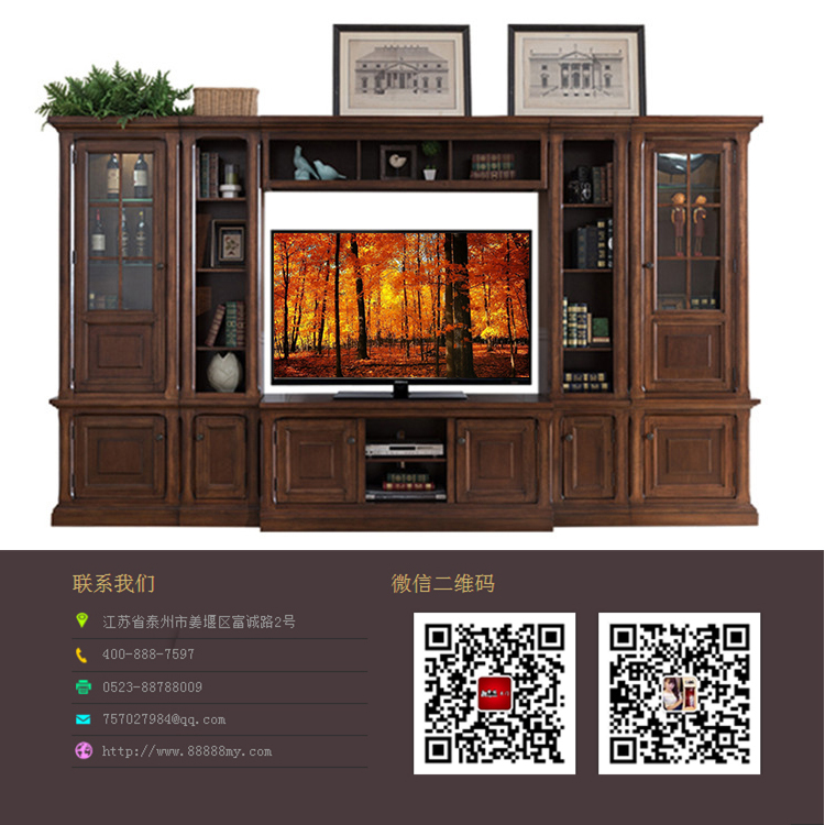 客厅电视柜04