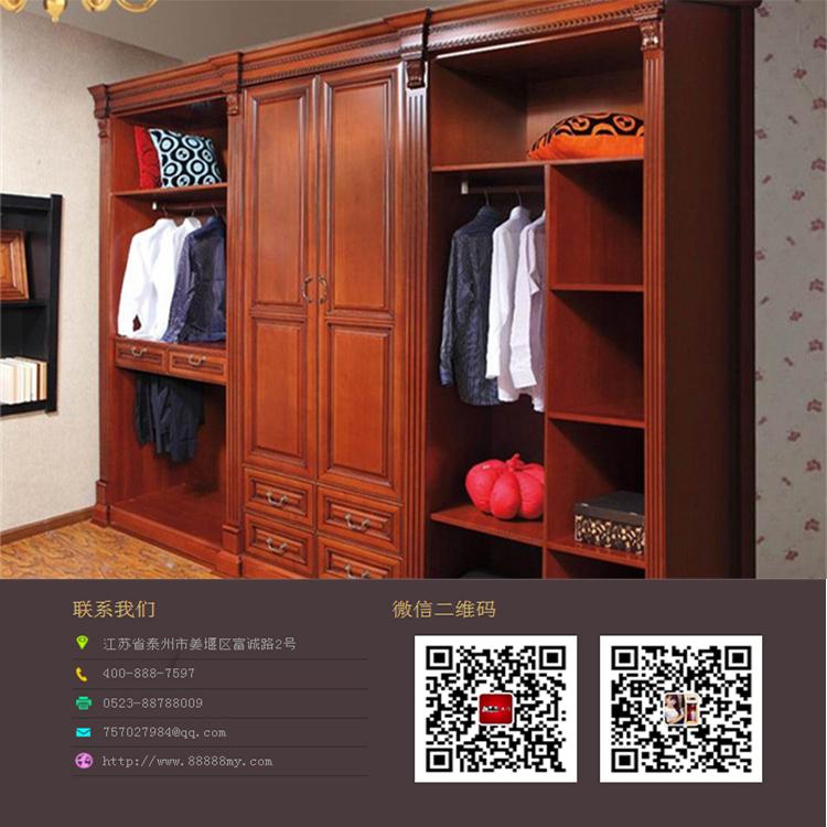 美式风格衣柜03