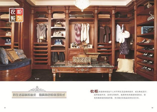 衣柜1-01