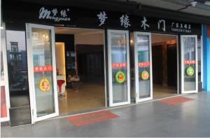 1:梦缘木门专卖店   梦缘木门质量保证  实心烤漆