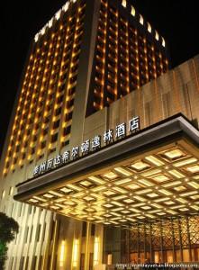1:工程案例:《泰州万达希尔顿逸林酒店》高档豪华烤漆实木门