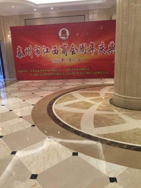[*梦缘]梦缘木门总经理程新福担任泰州市江西商会常务副会长