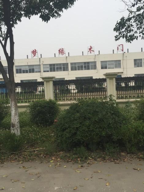 [*梦缘]江苏梦缘木门有限公司又有一车红樱桃原木材料到货啦